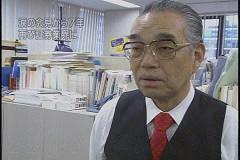 センチュリー証券 野澤正平社長