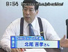 NHK経済羅針盤SBI北尾吉孝さん